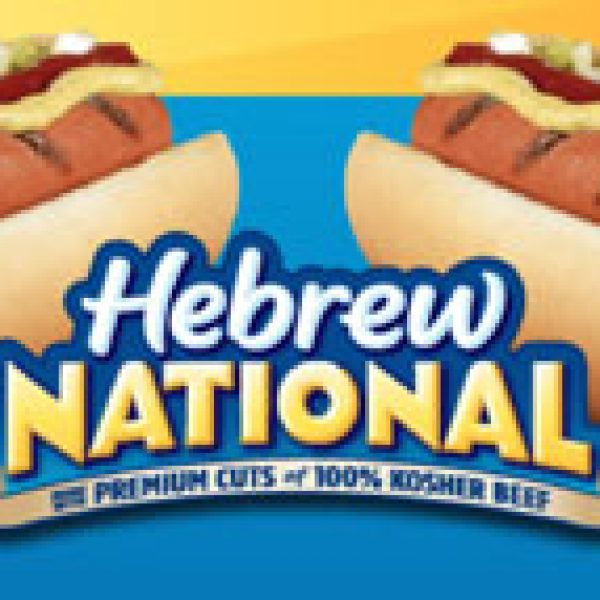 Hebrew National: Win Free Franks!