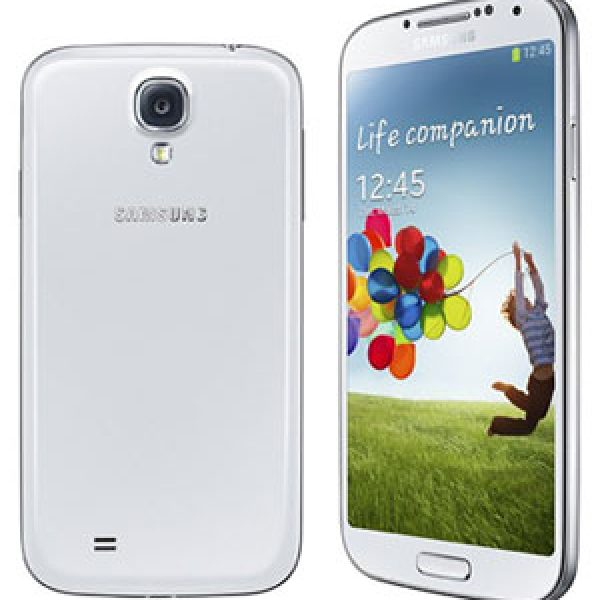 Win a Samsung Galaxy S4 from iNeverWinAnything!