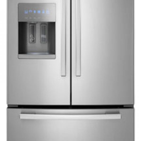 Last Chance! Win a GE Cafe Series French Door Refrigerator!