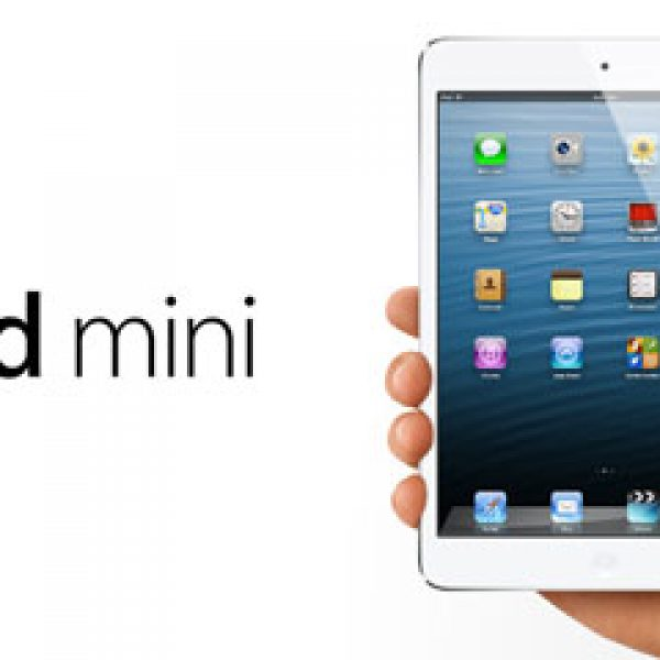 One Day Left! Win an Apple iPad mini pre-loaded with AHHs!