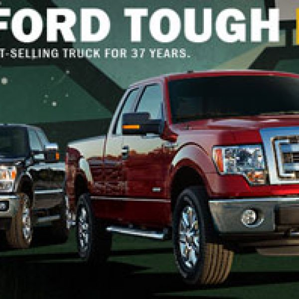 Win $30,000 for a New Ford Truck!