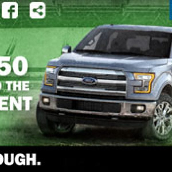 Win a $50,000 Truck Plus a Trip to a Pro Football Hall of Fame!
