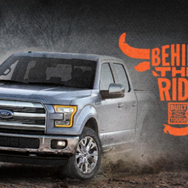 Behind the Ride Sweepstakes!