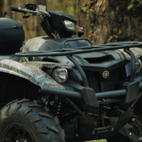 Win a Yamaha Kodiak ATV!