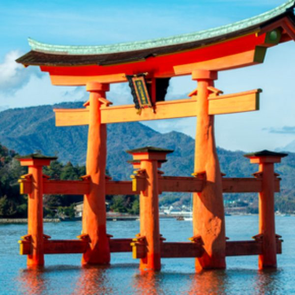 Win a trip for two to Japan for four nights!