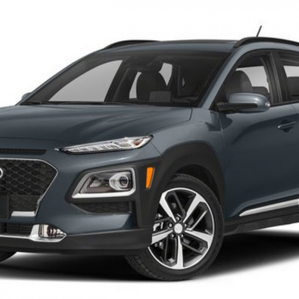 Bed Bath & Beyond: Win a 2018 Hyundai KONA AWD Car and More