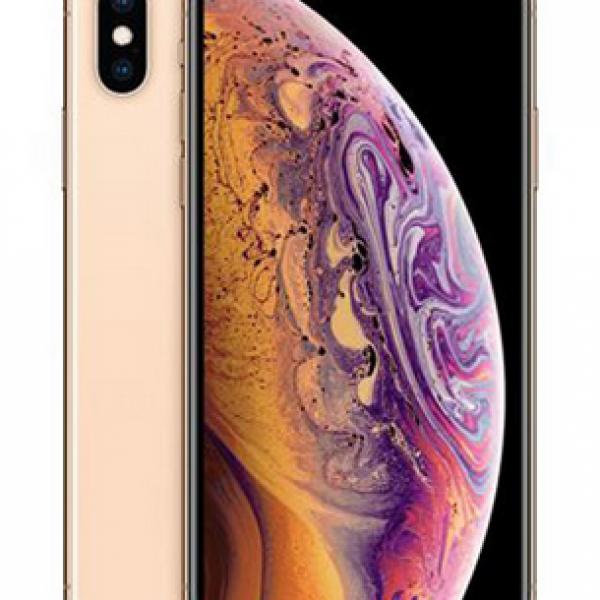 Anker: Win an iPhone XS