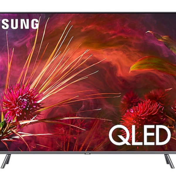 "TV Guide Magazine: Win an 82"" Samsung QLED TV and a Year worth of Streaming Service"