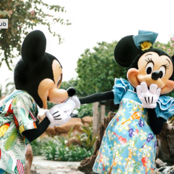 Disney Vacation Club: Win a $12,500 trip for 4 to AULANI, Disney Villas, Ko Olina, Hawaii